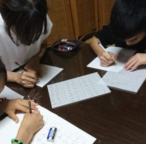 岡山県倉敷市上東のピアノ教室・リトミック教室・硬筆教室・英語教室のペン習字硬筆教室
