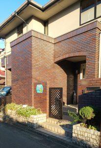 岡山県倉敷市上東のピアノ教室・リトミック教室・硬筆教室・英語教室のアクセス